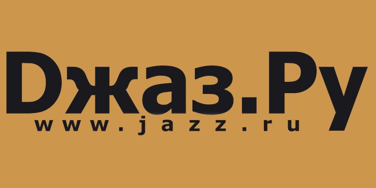 www.jazz.ru