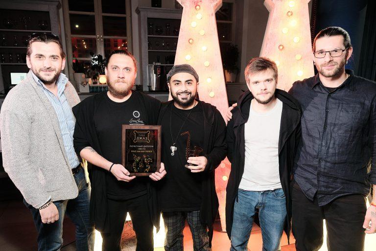 Победителем конкурса «Arena Moscow Night. Наш джаз» стал коллектив Энтони Карапетяна ProJazz.Group